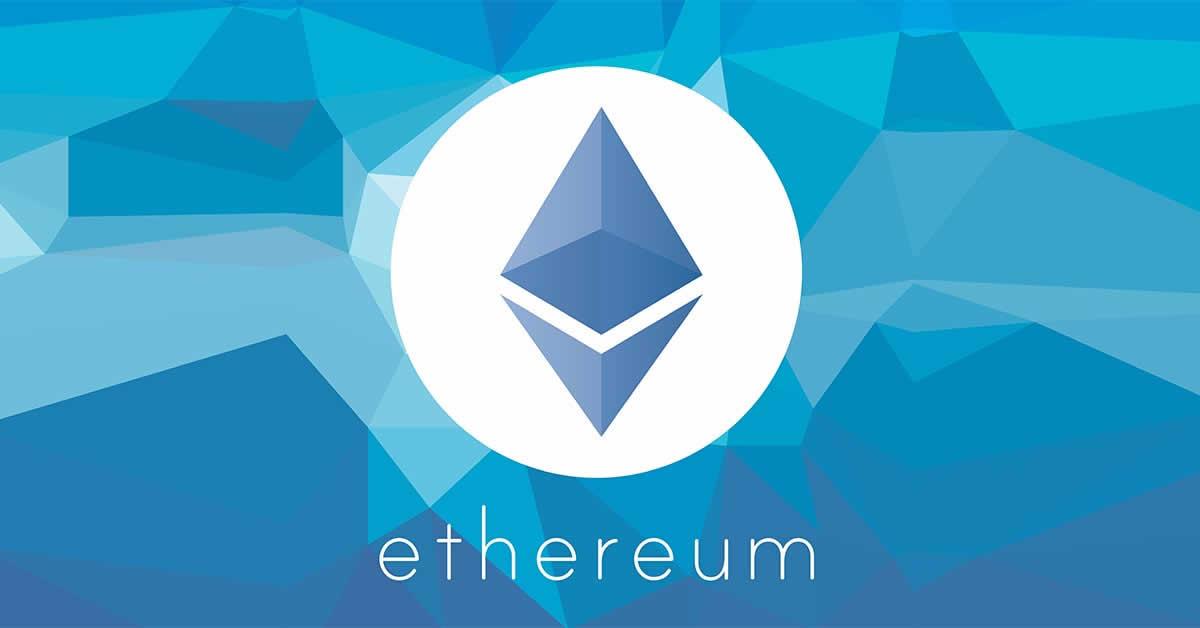 Ethereum(イーサリアム)とは?ビットコインと何が違うの?