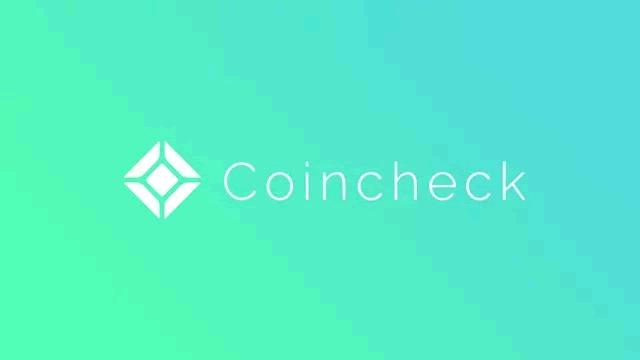 新経営体制発足!仮想通貨取引所Coincheck(コインチェック)の特徴・登録方法、使い方