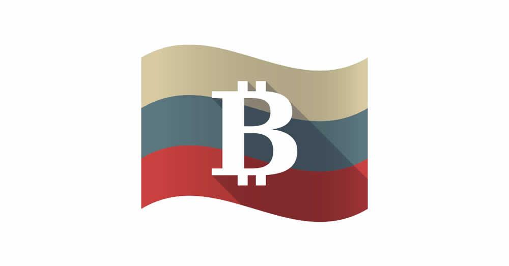 ビットコイン(BTC)とロシアの関連性。その影響力は?