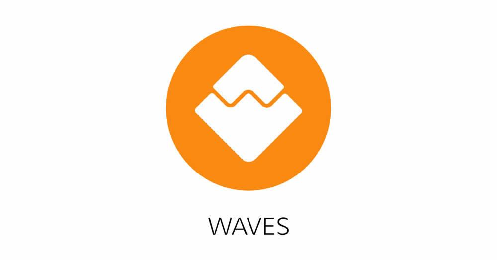 仮想通貨Waves(ウェーブス/WAVES)の特徴と将来性、価格、取り扱い取引所は?