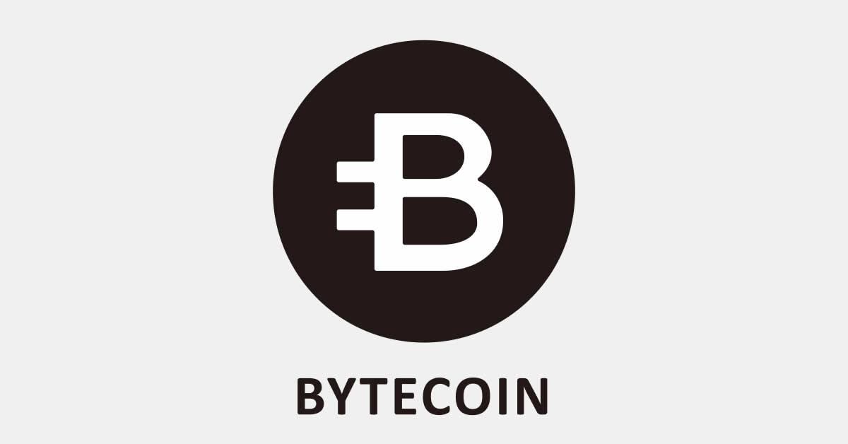 仮想通貨バイトコイン(Bytecoin/BCN)の特徴、将来性、価格、購入方法は?