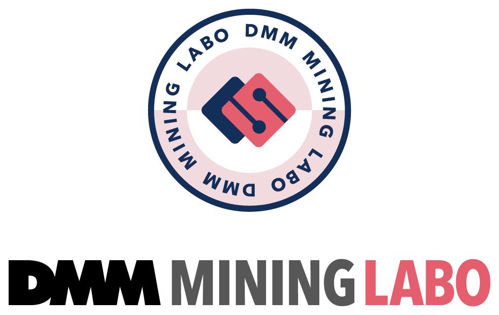 DMMが仮想通貨マイニング事業に向けマシン研究開発チームを新設