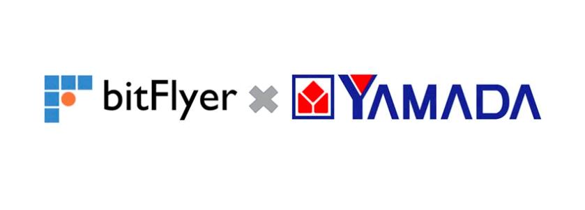 bitFlyerがヤマダ電機と提携、一部の店舗でビットコイン決済が可能に
