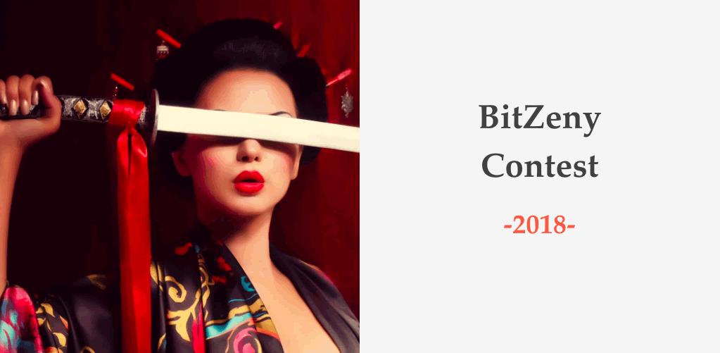 国産の仮想通貨「BitZeny(ビットゼニー)」のクリエイターコンテスト開催