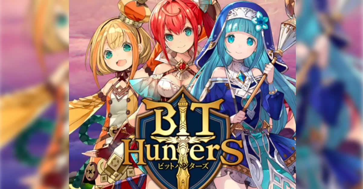 歩いて仮想通貨を稼ぐゲーム「BitHunters」登場
