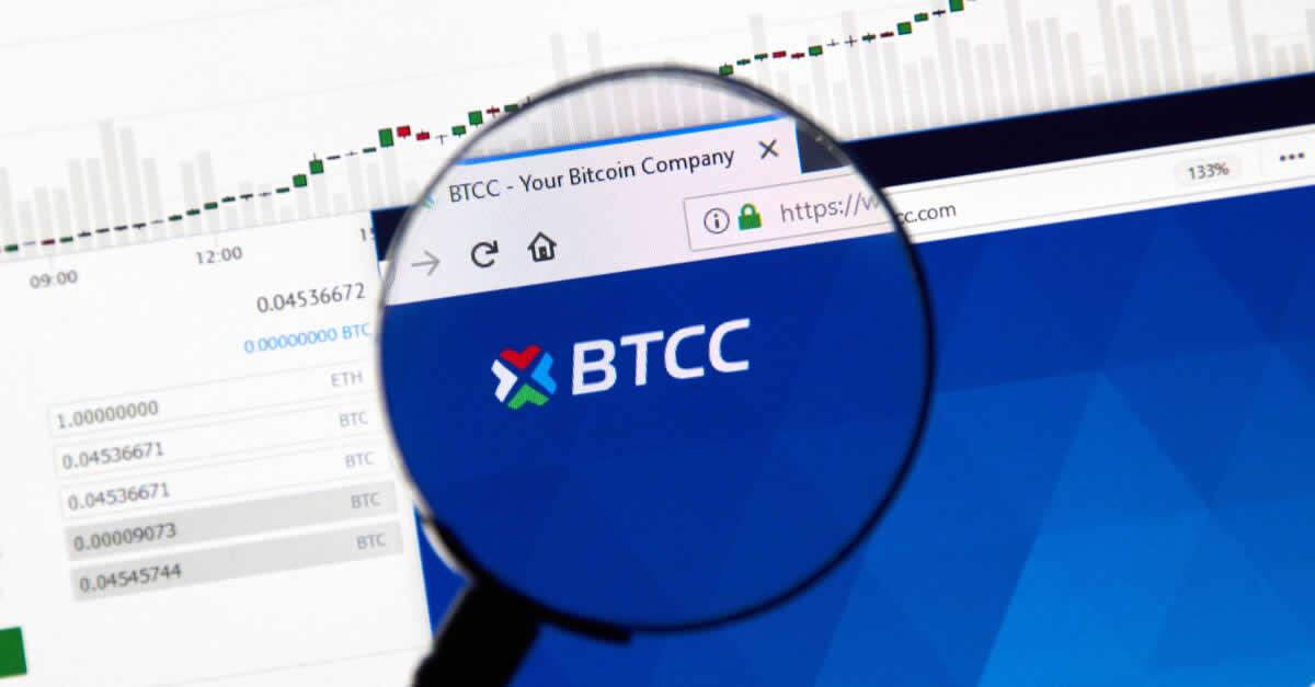 中国三大取引所の一つ、仮想通貨取引所BTCC(BTCChina)の特徴・登録方法・使い方とは?