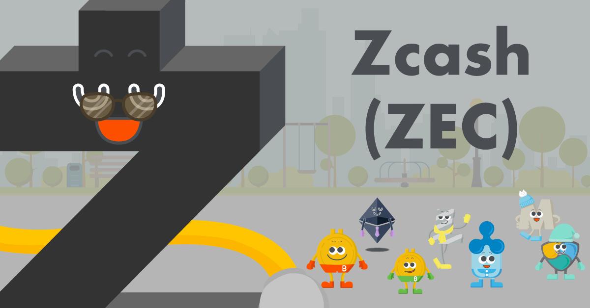 仮想通貨ジーキャッシュ(Zcash/ZEC)の特徴、将来性、価格、取り扱い取引所は?評価やよくある質問も紹介!