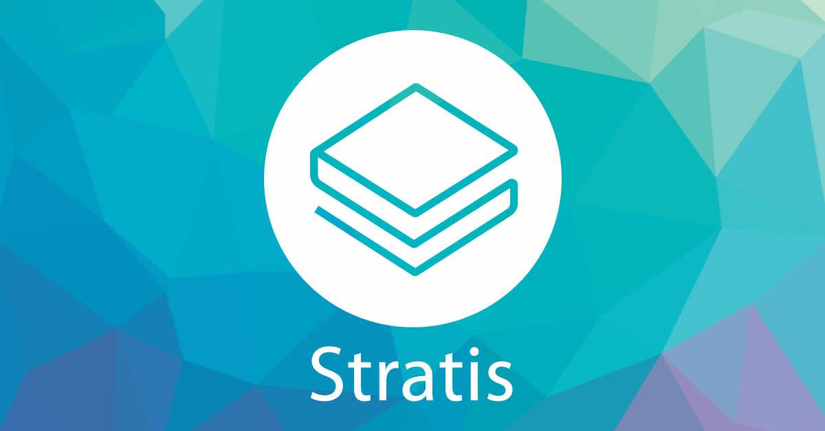 仮想通貨Stratis(ストラティス/STRAT)の特徴、価格、取引所、将来性は?