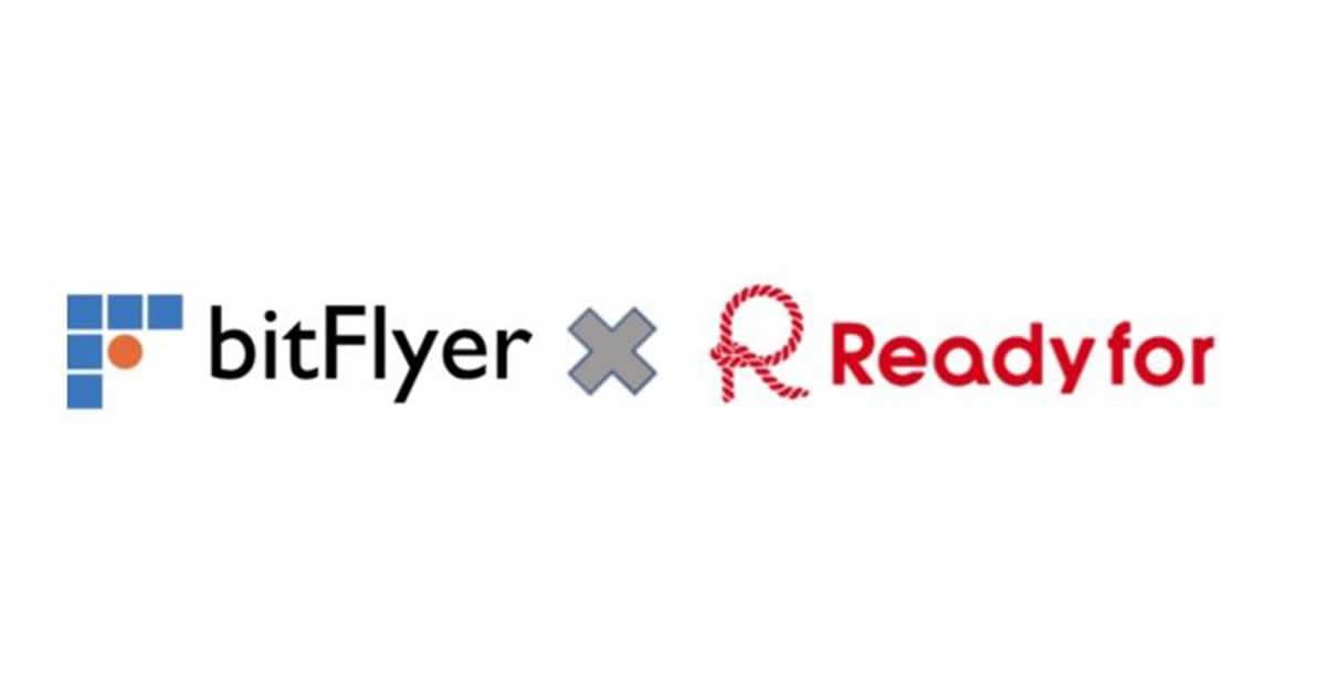 落合陽一准教授のプロジェクトにビットコインで寄付!クラウドファンディング「Readyfor」が寄付受付を開始。
