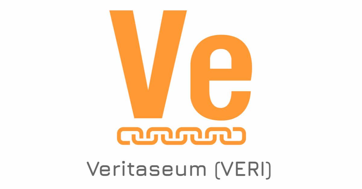 仮想通貨ヴェリタシアム(Veritaseum/VERI)の特徴、将来性は?