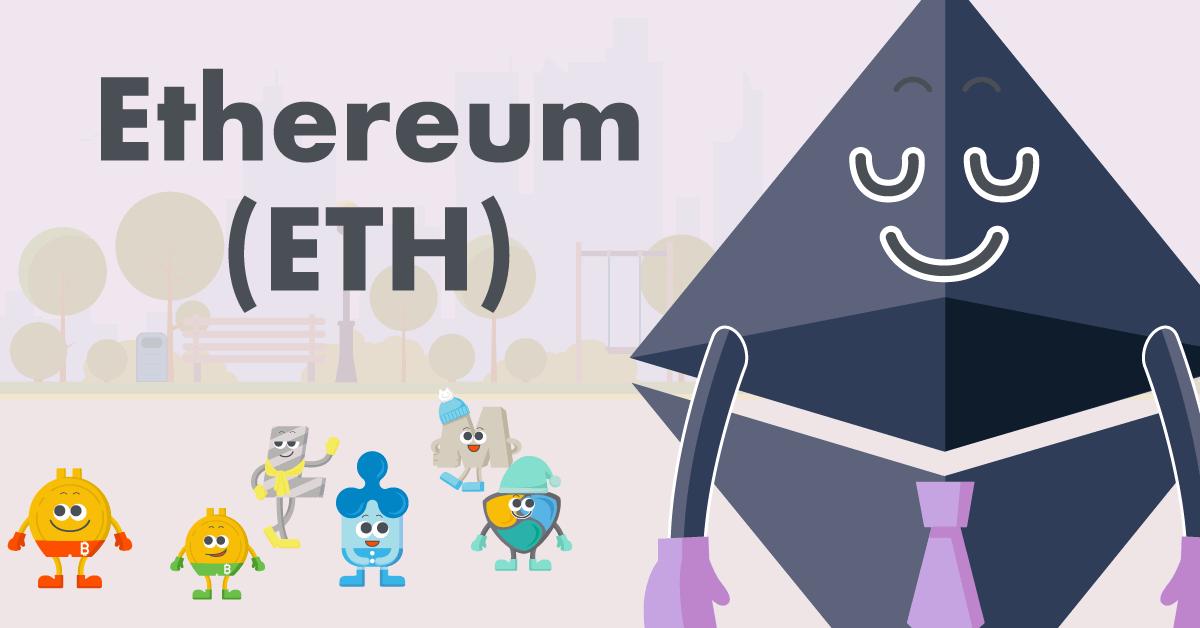 仮想通貨イーサリアム(Ethereum/ETH)。特徴、将来性、価格、取り扱い取引所は?評価やよくある質問も紹介!