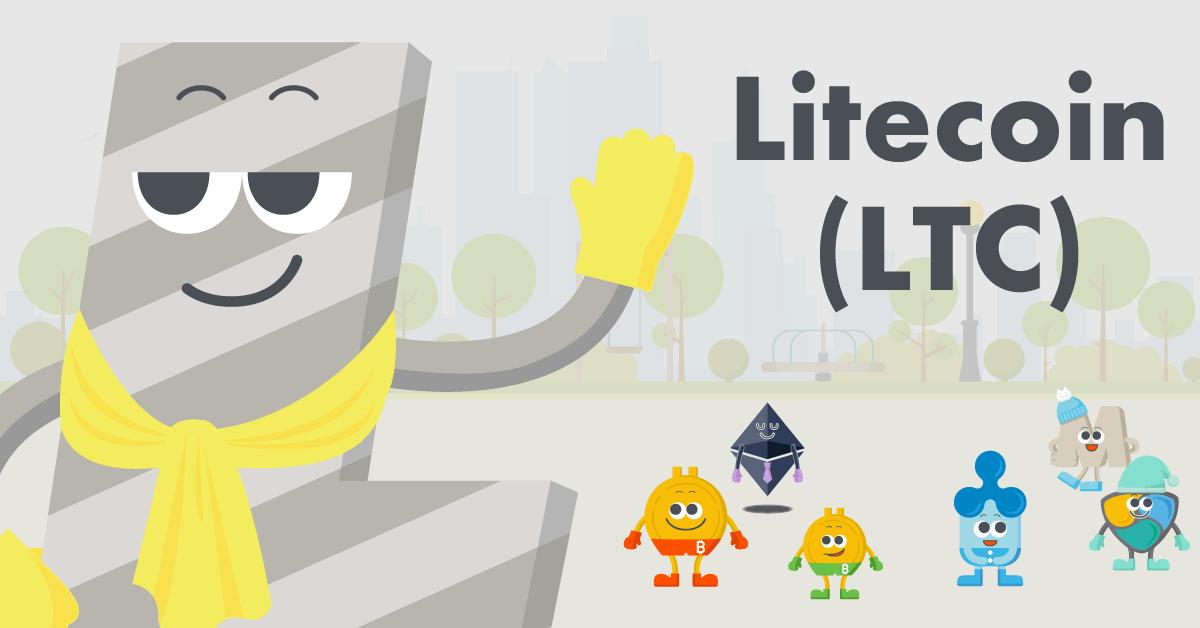 仮想通貨ライトコイン(Litecoin/LTC)。特徴、将来性、価格、取り扱い取引所は?評価やよくある質問も紹介!