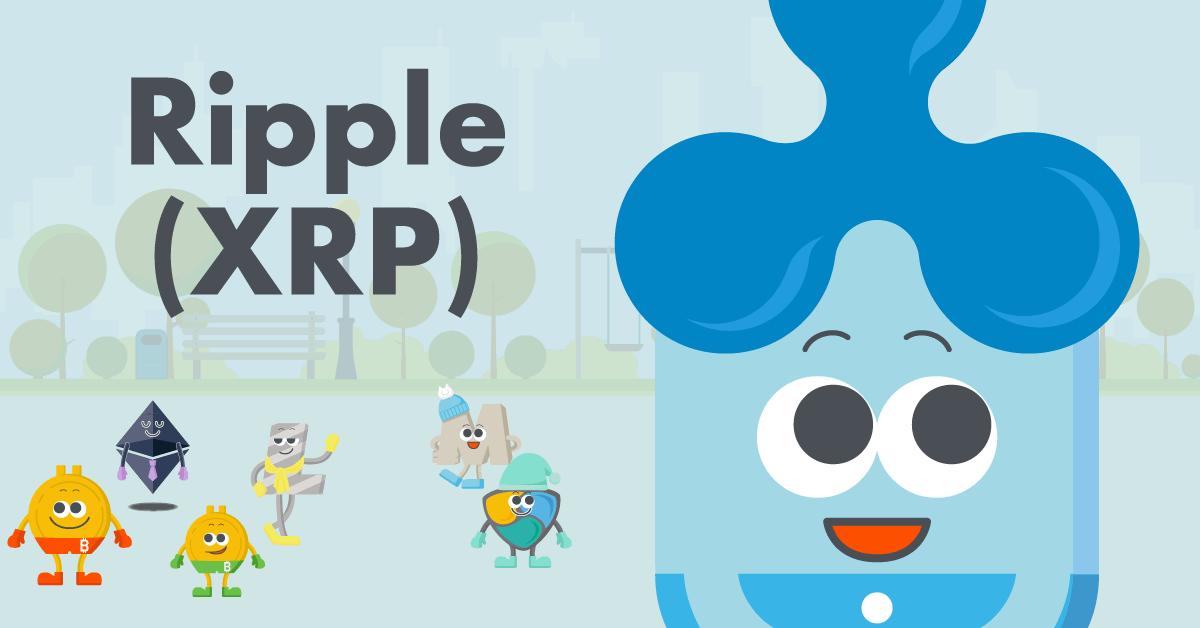 リップル(XRP)とは?購入方法やウォレットを紹介!現在のチャートと今後の価格予想も