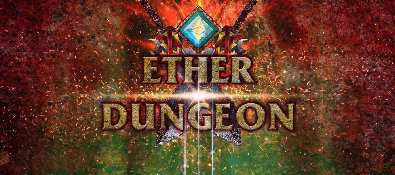 イーサリアム×RPG!Ether Dungeon(イーサダンジョン)の特徴と遊び方は?