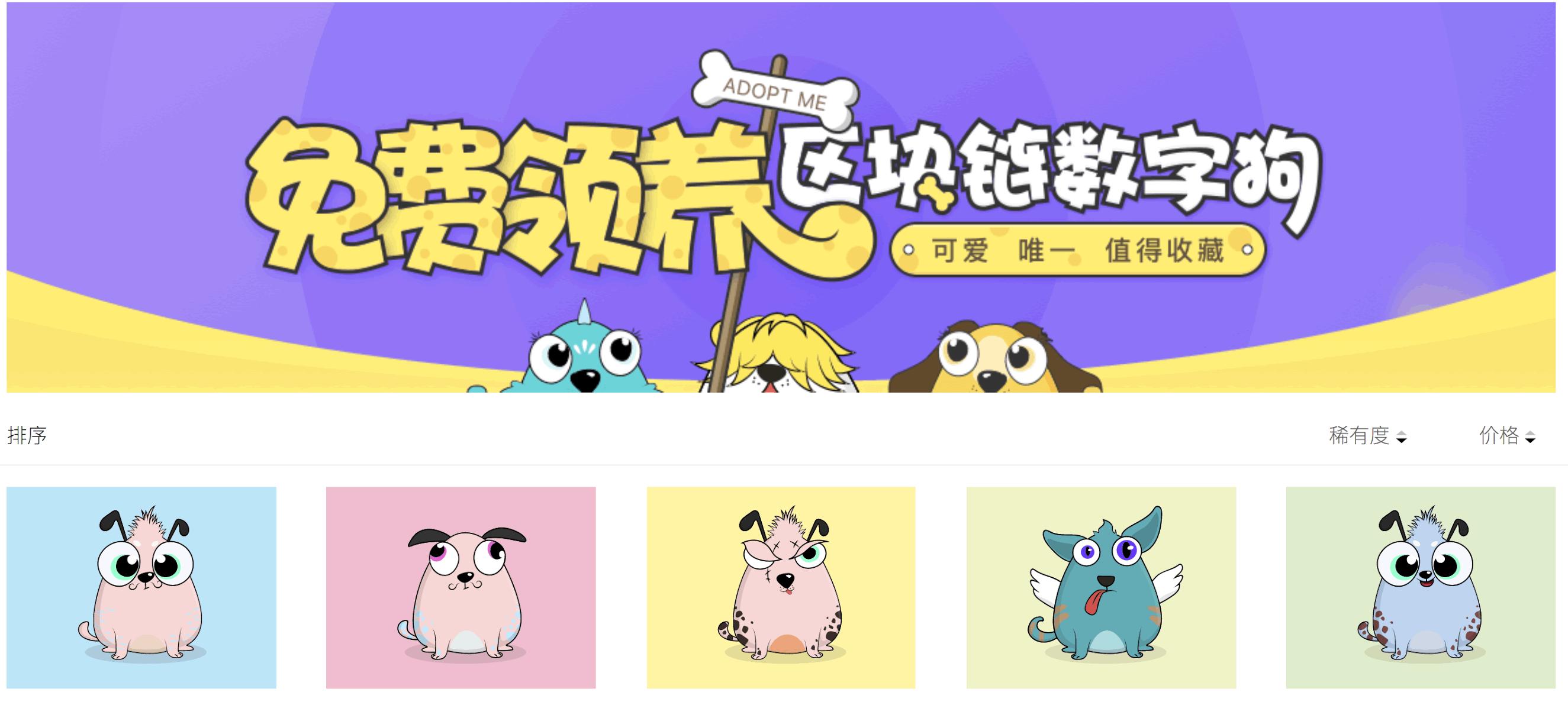 中国の大手検索エンジンBaiduが子犬育成ゲーム「Leci Gou」をリリース