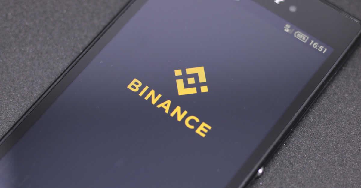 仮想通貨取引所Binance、分散型取引所(DEX)開設へ