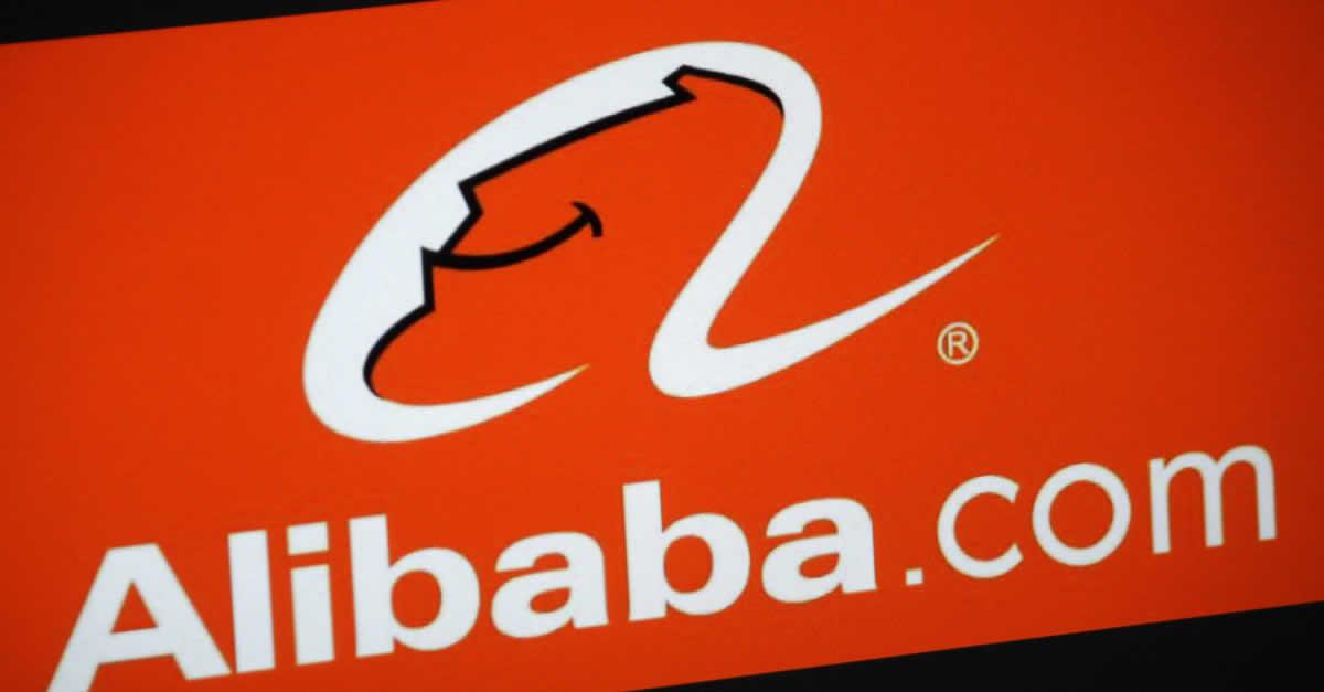 アリババの子会社がブロックチェーン技術を導入。輸入商品に関する情報の記録・管理をおこなう