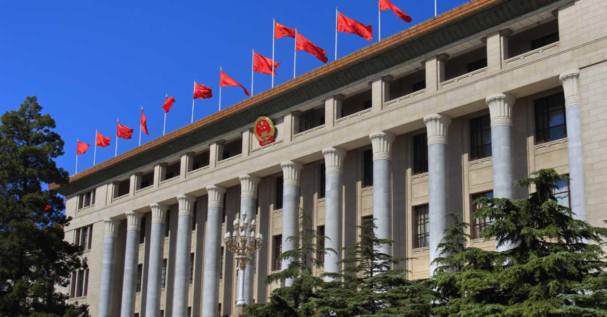 中国のIT省、ブロックチェーン技術の標準化を望む