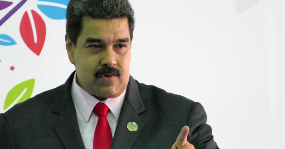 ベネズエラ政府、マイニング支援プログラムを開始