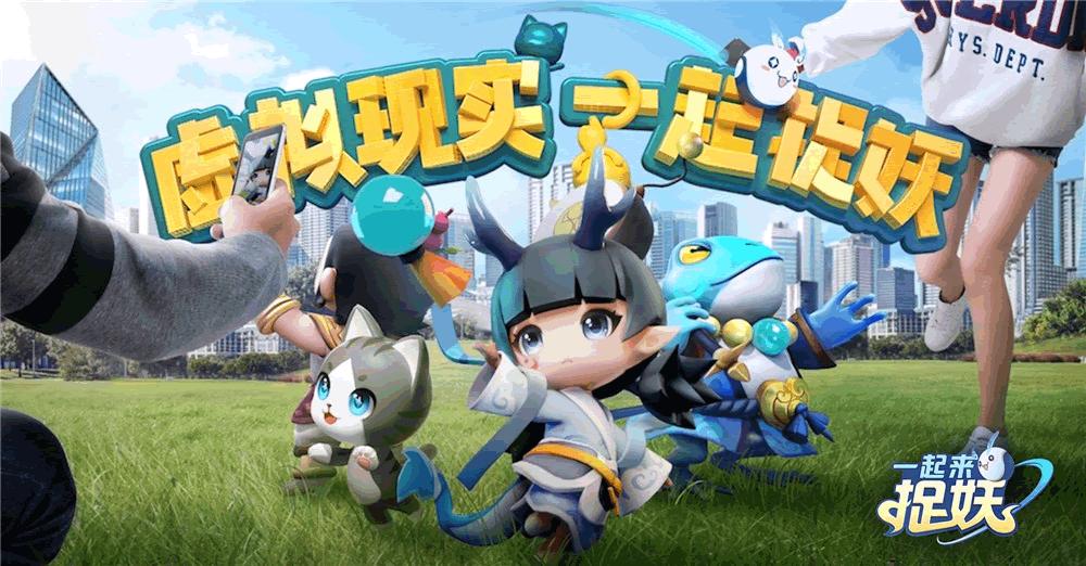 ポケモンGOとクリプトキティーズを掛け合わせたゲームが中国で発売予定