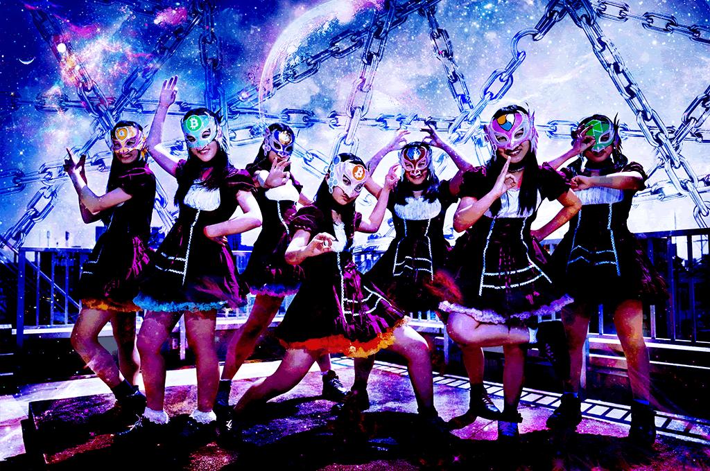 仮想通貨少女が2ndシングル「俺の名はブロックチェーン」を発表!