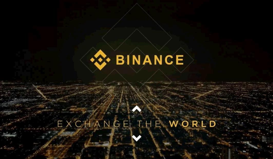 大手仮想通貨取引所バイナンス、すべてのアルトコインが米ドルとユーロで購入可能に