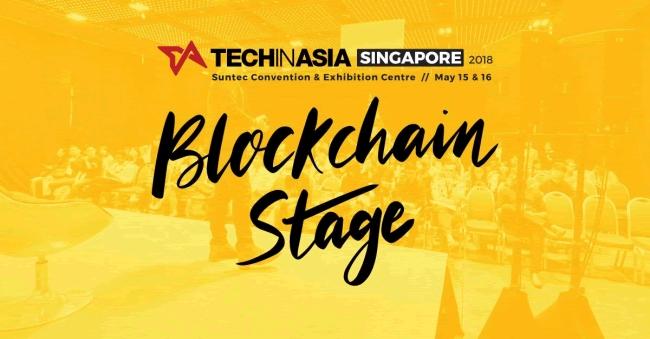 アジア最大級のテックカンファレンスにブロックチェーンステージ開設