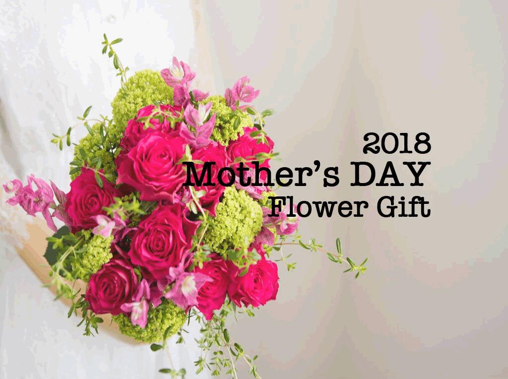 NEM決済できる花屋が登場!母の日の贈り物もNEMで購入してみては?
