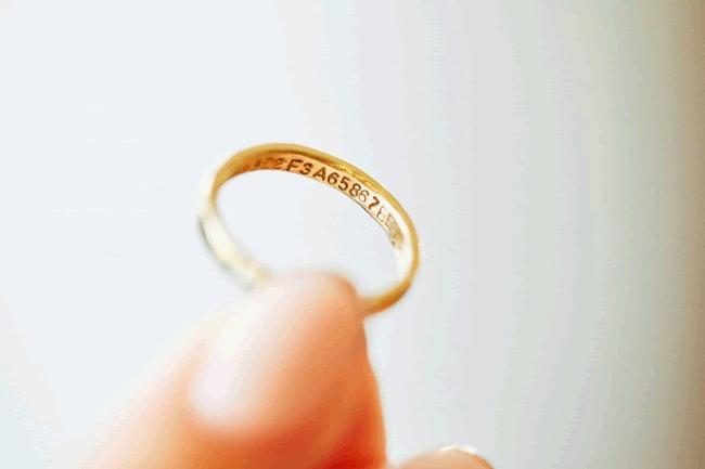 永遠に想いを記録!ブロックチェーン技術を活用した指輪が登場