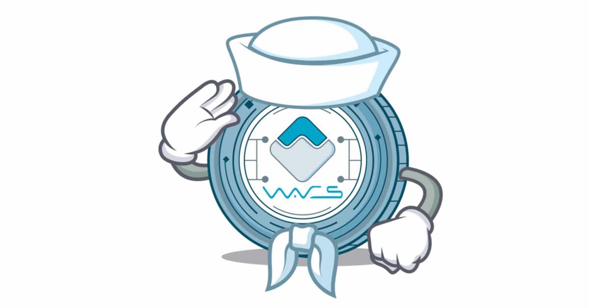 Waves Platform、クレジットカードでBTCとWAVESの購入が可能に