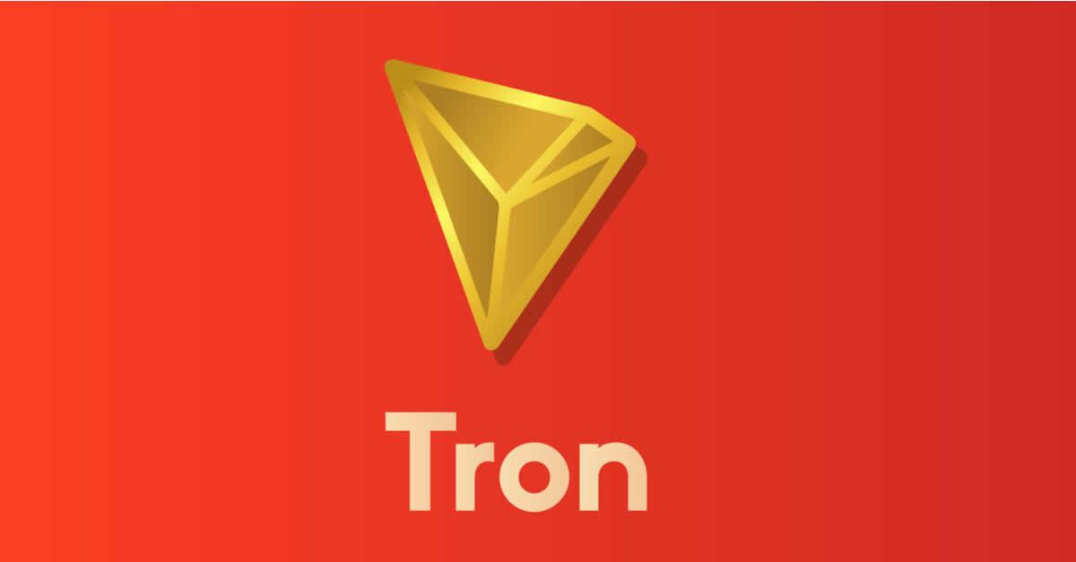 仮想通貨TRON(トロン/TRX)のエアドロップ開催