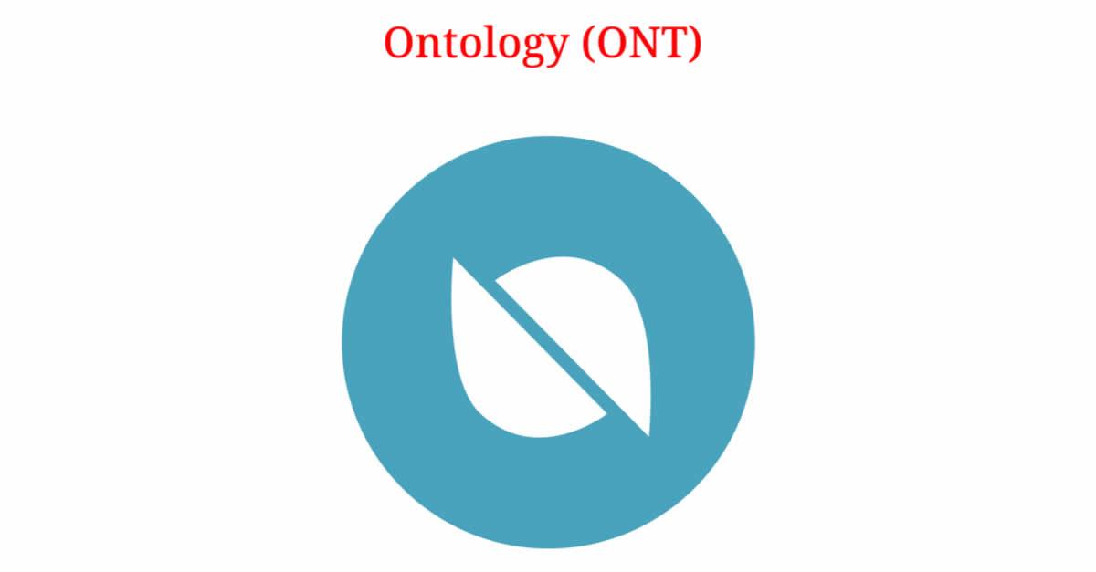 仮想通貨Ontology(ONT)の特徴、将来性、価格、取扱取引所は?