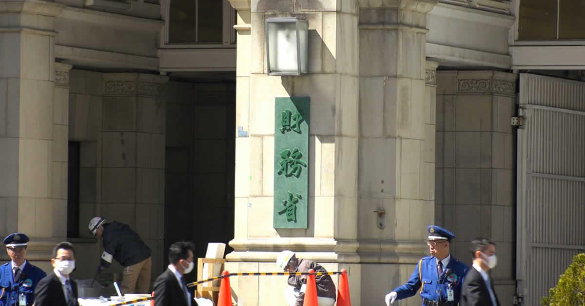 財務省が仮想通貨のルール整備「海外送金3,000万円で報告義務」