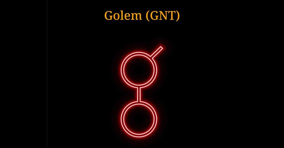 大手仮想通貨取引所バイナンスにGolem(ゴーレム/GNT)が上場!