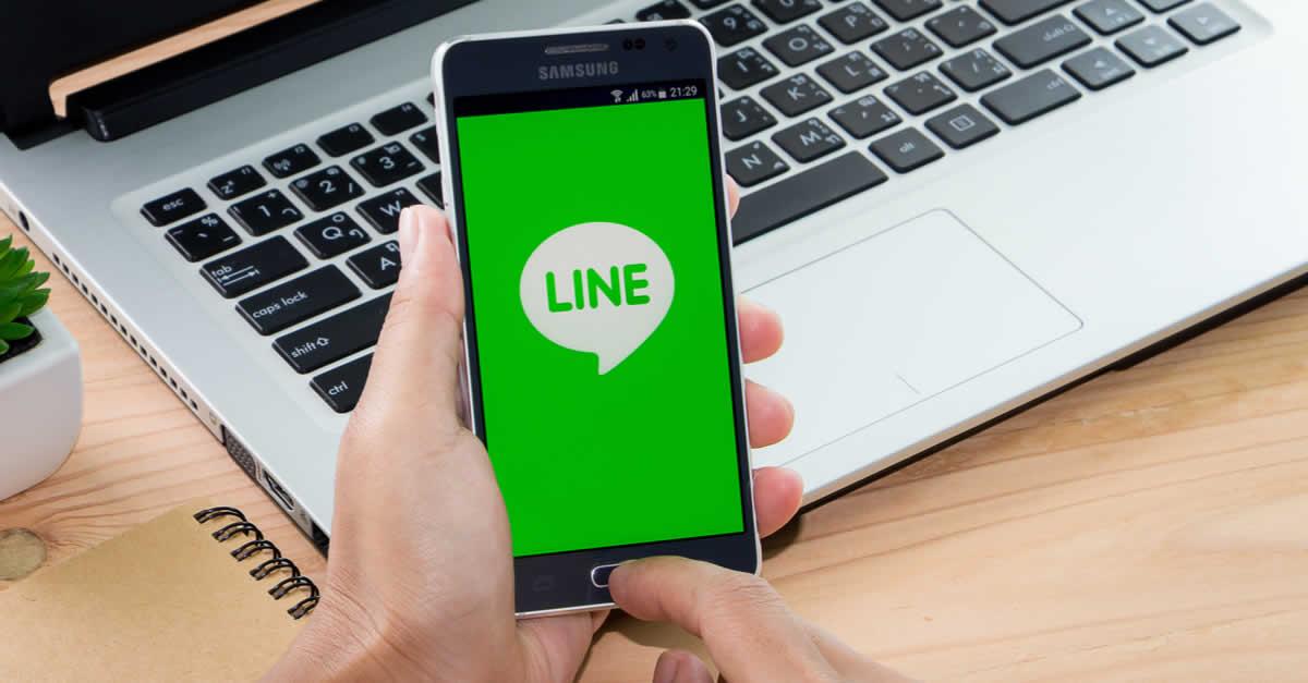 LINE、韓国でブロックチェーン技術の子会社を設立