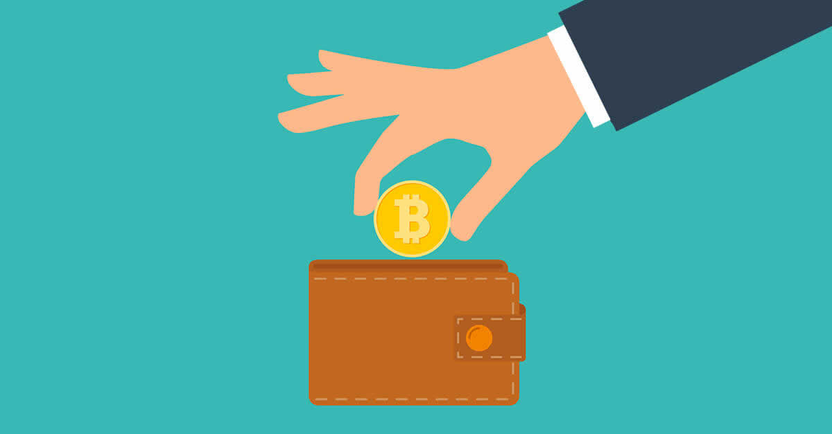 仮想通貨ウォレットとは?仕組みや種類、使い方、おすすめのウォレットアプリを紹介。