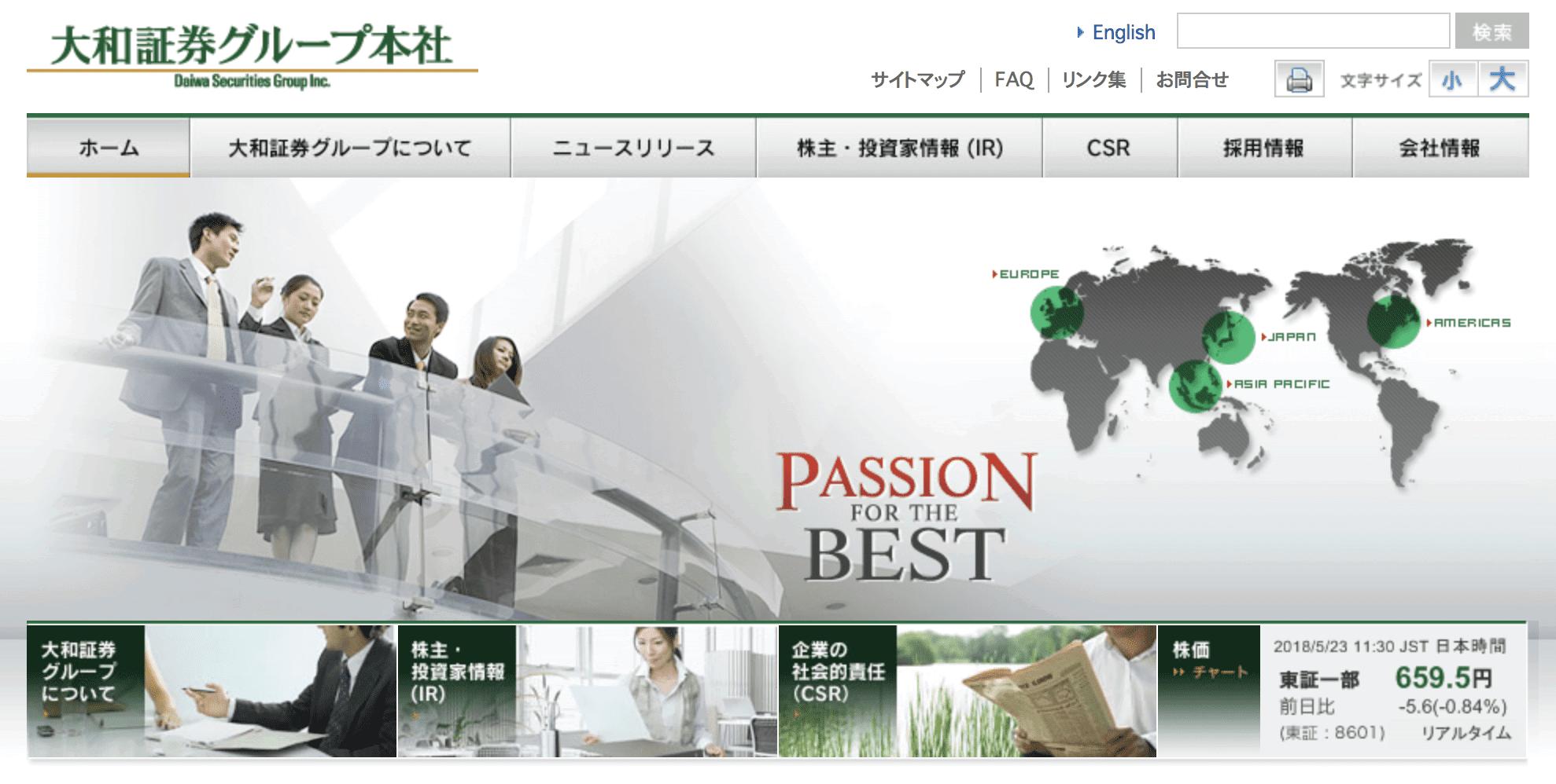 大和証券が仮想通貨事業参入を検討!