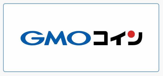 GMOグループが運営する仮想通貨取引所GMOコインが選ばれる3つの特徴とは?