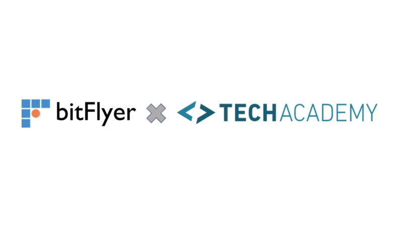 ビットフライヤーの協力でオンラインスクール「TechAcademy」がビットコイン決済スタート