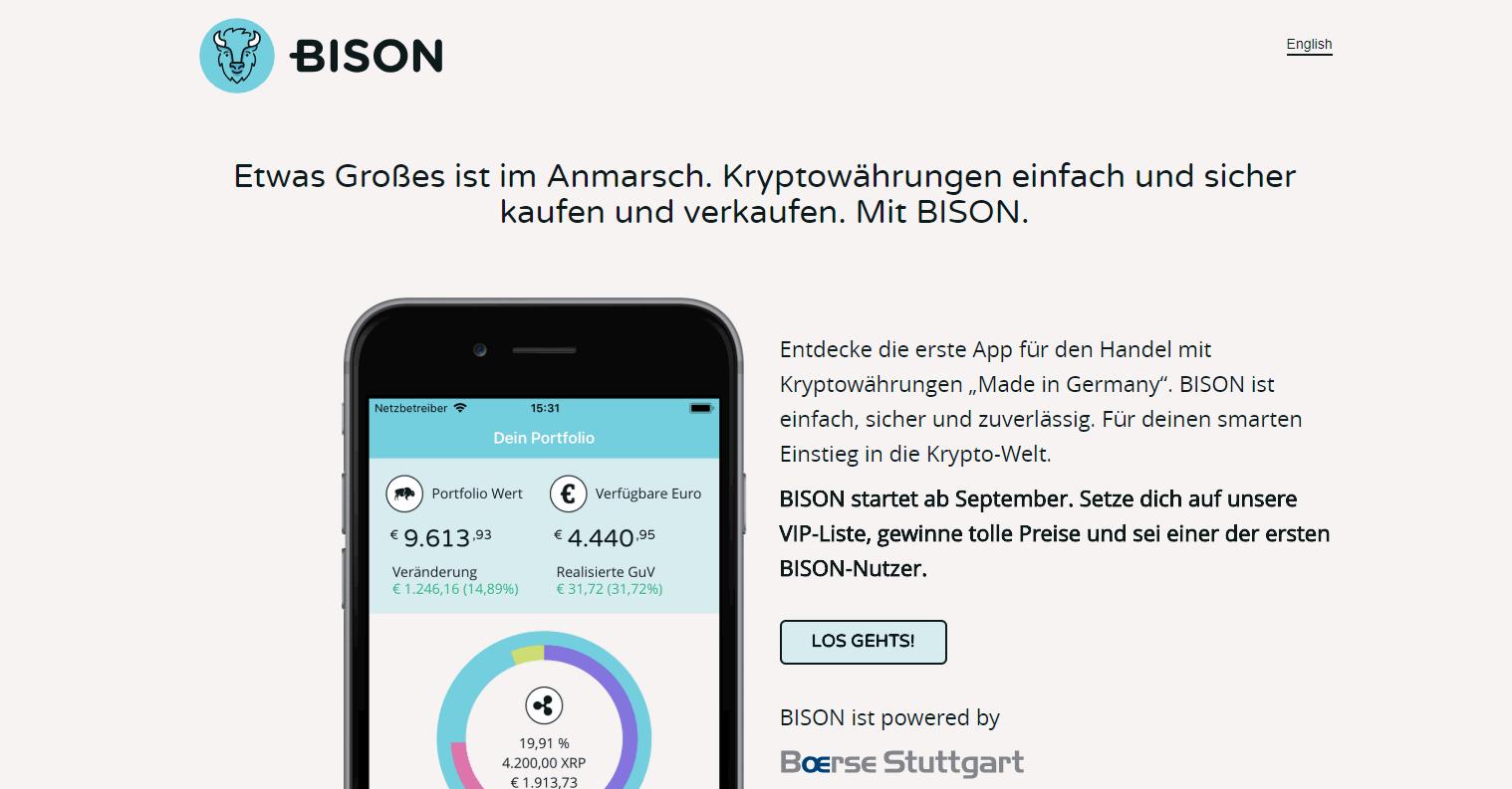 今秋、ドイツの証券取引所が手数料無料の仮想通貨取引アプリをリリース