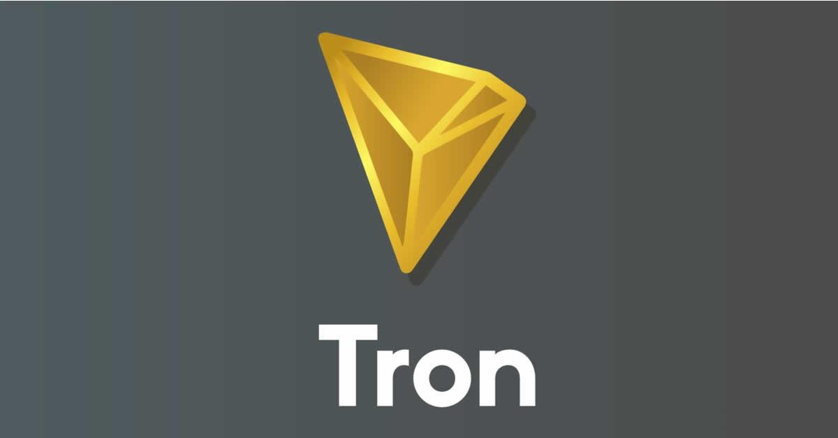 仮想通貨TRON(トロン/TRX)のメインネット移行が迫る!