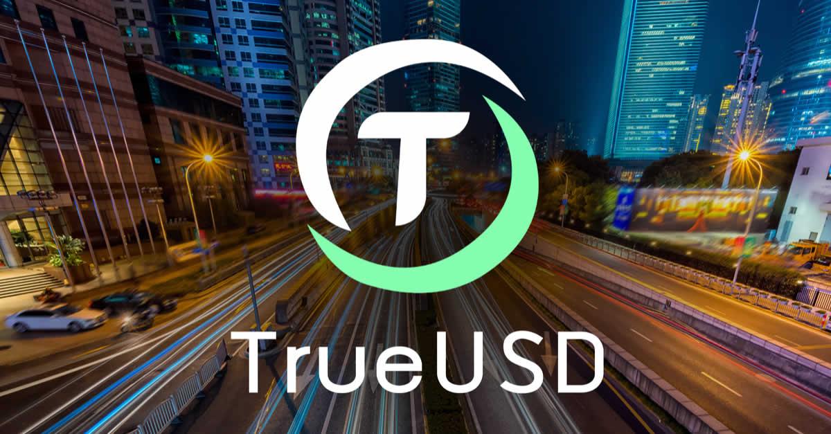 TrueUSD(トゥルーユーエスディー/TUSD)が分散型取引所OpenLedgerで取引可能に