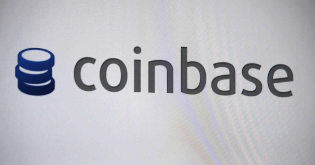 coinbase(コインベース)、機関投資家向け新商品4つを発表!