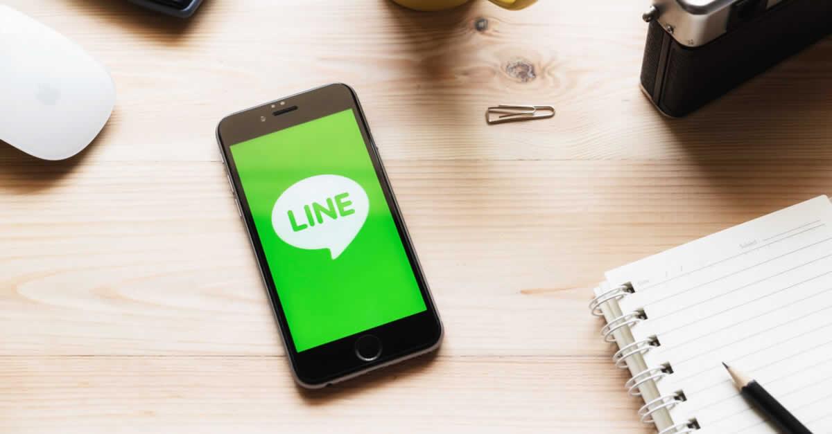 LINEが海外展開の仮想通貨取引所「BITBOX」を発表!