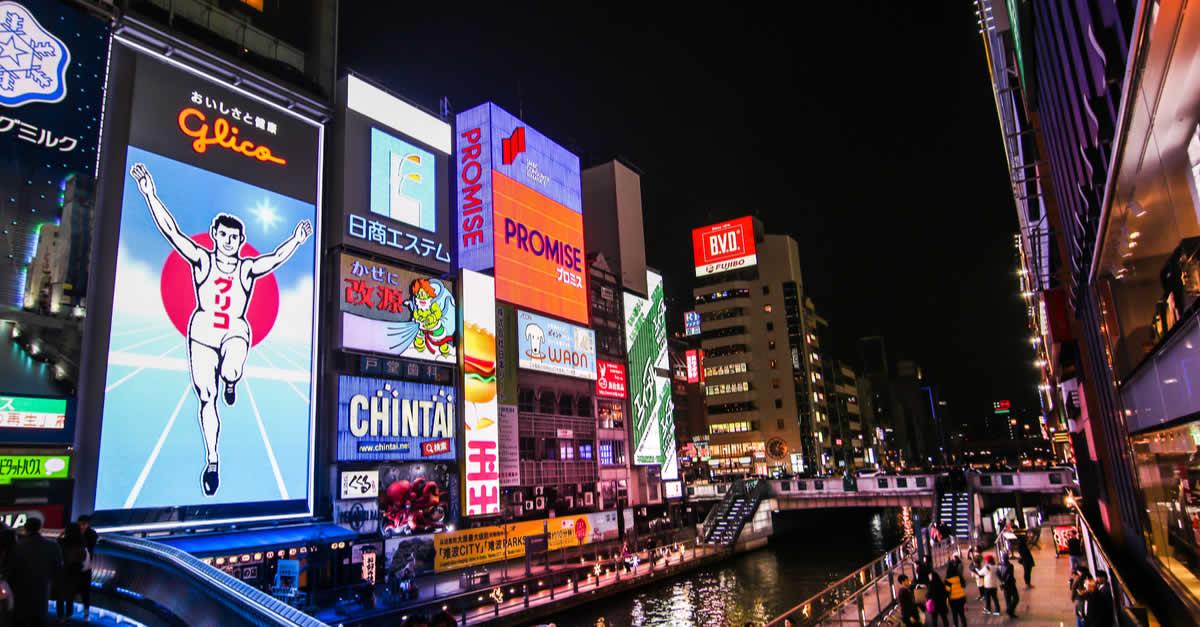 大阪で仮想通貨決済が可能な店舗&施設を紹介