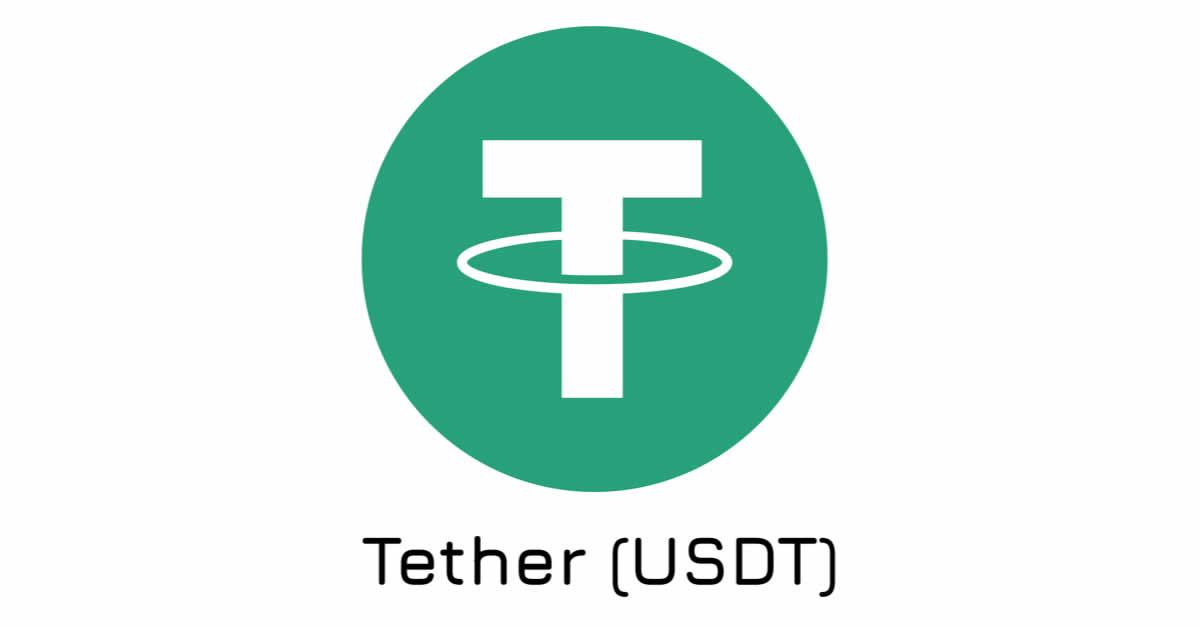 テザーが2億5,000万ドルのUSDTトークンを新規発行!