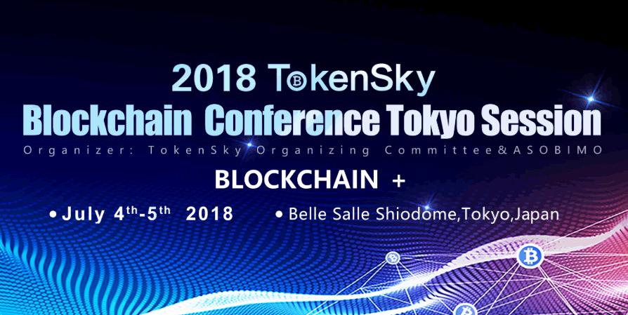 ASOBI COINが7月開催のブロックチェーンイベント「TOKENSKY TOKYO 2018」に先着で100名を招待!