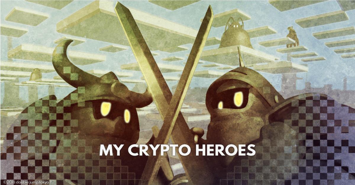 Loom Network活用の国産DApps「My Crypto Heroes」今夏リリースへ!