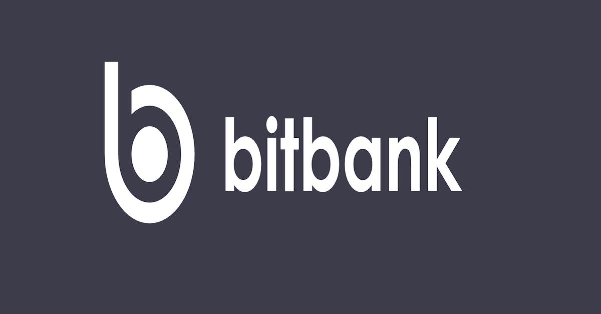 仮想通貨取引所bitbankが全ペア手数料無料キャンペーンを9月末まで延長決定!
