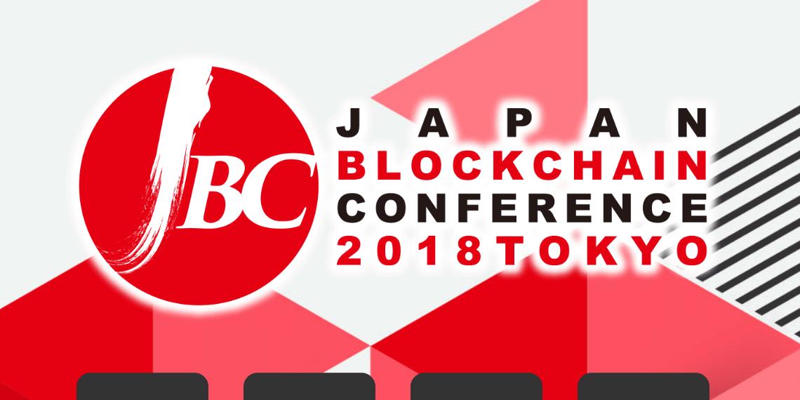 SBIの北尾吉孝氏も登壇!日本最大級のブロックチェーンカンファレンス「JAPAN BLOCKCHAIN CONFERENCE 2018」開催